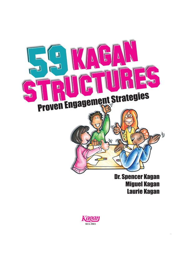 Kagan structures images — img 1